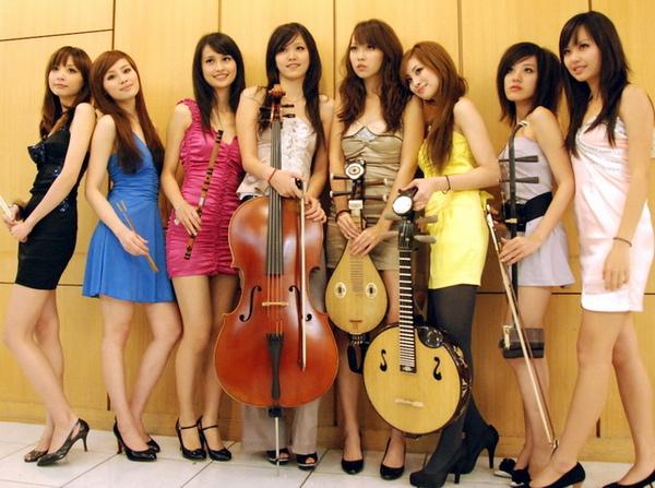 无双女子乐团